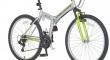 Opvouwbare Mountain Bike